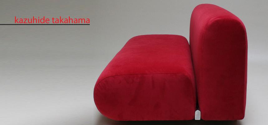 http://www.designersdraft.de/wp-content/uploads/Takahama_sofa_gavina_front-Kopie.jpg